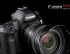 许昌专业摄影摄像,会议拍摄年会拍摄演出拍摄庆典拍摄
