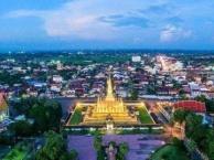 陪同旅游翻译,中文-老挝语笔译, 代理办老挝签证