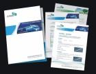 青岛李沧区广告公司,专业宣传册 单页 横幅 易拉宝设计制作