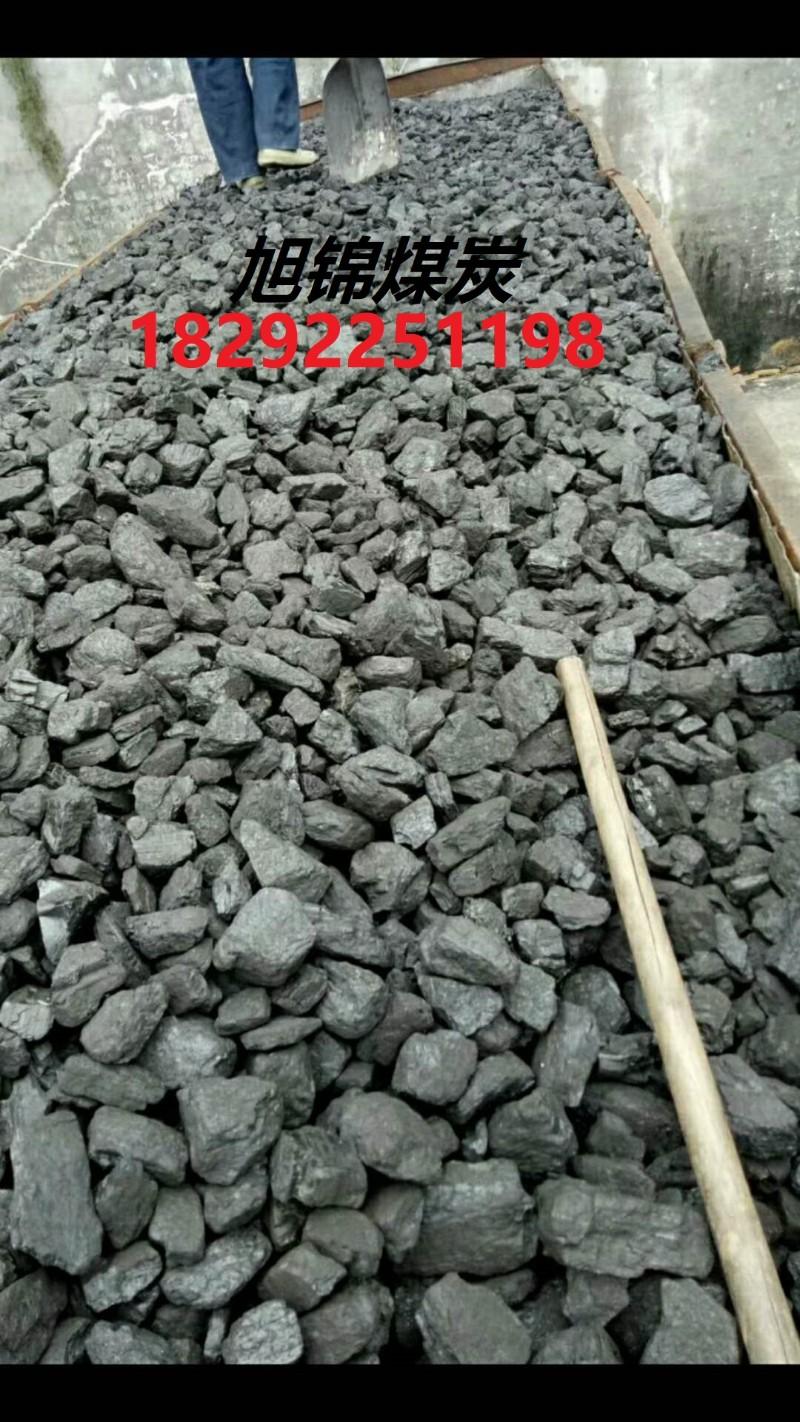 销售陕西神木煤炭水洗块煤,小烟煤烤火煤,烤烟煤低灰低硫价格