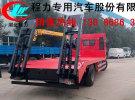 咸宁市厂家直销解放后双桥挖机平板运输车 解放挖掘机平板运输车0年0万公里面议