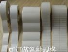 芜湖条码打印机、条码纸、碳带专业供应商