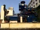 嘉兴柴油发电机回收 嘉兴二手发电机回收