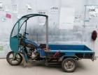 合肥燃油大三轮车送货 搬家 物流取货 路程熟