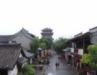 台儿庄古城花灯会+观战役纪念馆+东方怡源温泉两日游