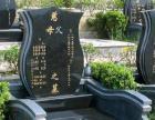 哈尔滨墓地_哈尔滨陵园_哈尔滨公墓