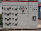 上海开关配电柜回收 高低压配电柜回收 配电箱回收