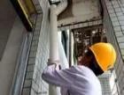 楚雄市水电安装维修