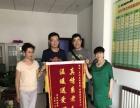 甘肃省高品质医养护理专业的老年公寓常年招收入住老人