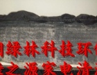 芜湖绿之源服务总部·您选对了么?空调清洗专家