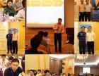 深圳共好企业管理咨询与书刊订阅