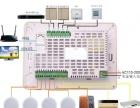 智能背景音乐主机-背景音乐系统-唯美M70