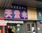 火车站对面 万博商城纯一楼临街商铺 年租金25万
