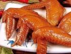 卤菜培训,宁波卤菜技术培训,宁波小吃培训