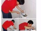 专业维修马桶卫生间除臭安装上下水管