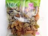 热卖蜜饯果干新疆吐鲁番葡萄干无添加无色素.纯绿新货独立小包零