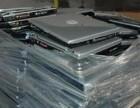 城阳区废旧电脑回收 城阳区旧电脑回收 台式 笔记本回收