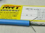 层绞特价24芯阻燃通信矿用光缆 新疆MGTSV-24b1特价