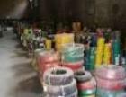 青海省黄南哪里回收废旧电缆铝线黄铜变压器铅酸蓄电池