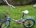折叠式自行车出售