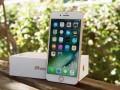 成都32G苹果7多少钱-手机分期实体店在哪里