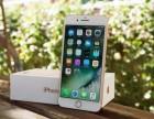 在成都上班的想办分期付款买苹果手机怎么弄