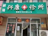 低价面议个人急转环翠青岛路华夏山海城石榴花园116平医疗诊所