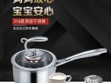 椿田医用级316不锈钢聚能微压不粘无涂层节能奶锅18cm奶锅