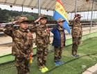 2018小学生夏令营就去中国小海军