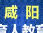 咸阳二级建造师通关班限额招生报名