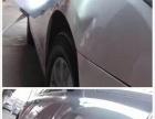 汽车玻璃破损修复,车身凹陷免喷漆无痕修复