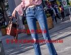 春夏新款韩版牛仔裤批发时尚破洞纠纷牛仔裤批发低价清货处理
