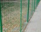 学校运动场围网天津体育场护栏网 篮球场足球场围网厂房隔离网