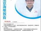 北京有哪些微整形注射美容培训学校