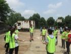 光谷员工一天拓展训练,武汉周边车程1小时拓展场地