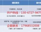 上海瑞达期货跟狮子期货相比怎么样保证金多少?