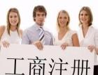 转让投资、融资租赁、基金管理、互联网金融服务、控股