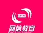 上海平面广告设计培训、做设计拿高工资