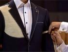 杭州蓝帝格尼西装定制用精心缝制的艺术品打动您