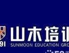 日语、英语、韩语零基础班 提高班 小班授课 火热报名中