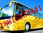 乘坐%温州到湛江的直达客车票价咨询15825669926(电
