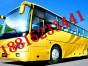 杭州到汝州直达汽车客车票价查询18815233441大巴时刻