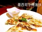 兴安 兴安县个性西餐厅低价转让 酒楼餐饮 商业街卖场