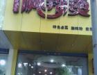 宁波家庭装修 店面装修 办公室装修 二手房翻新