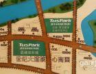 陈阳寨转盘世纪大道未来地铁沿线首付八万买启迪国际城三室学启迪国际