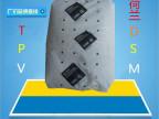 TPV荷兰DSM热塑性硫化弹性体塑胶原料 9175n3