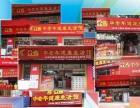 众孝老年用品专卖店满足了中老年人生活方方面面的需求
