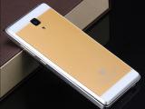 小米4手机保护壳 小米4手机壳 小米4手机套 M4保护套 后盖