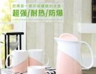 耐高温陶瓷单壶茶壶凉水壶大号容量冷水壶夏季家用
