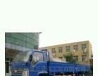 货车出租、搬家、送货、等各种运输均可